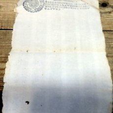 Sellos: TIMBROLOGIA.FELIPE IV, SEGUNDO.68 MARAVEDIES.AÑO 1661, EN BLANCO, RARISIMO. Lote 182261168