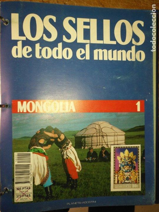 LOS SELLOS DE TODO EL MUNDO PLANETA AGOSTINI AÑO 1989 , FASCICULO NUMERO 1 MONGOLIA (Sellos - Material Filatélico - Otros)