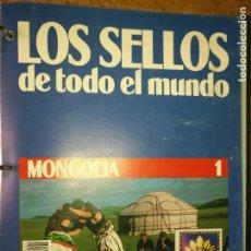 Sellos: LOS SELLOS DE TODO EL MUNDO PLANETA AGOSTINI AÑO 1989 , FASCICULO NUMERO 1 MONGOLIA. Lote 182838033