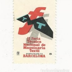 Sellos: 1964 II FERIA TÉCNICA NACIONAL MAQUINARIA TEXTIL BARCELONA. Lote 183062655