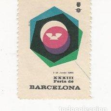 Sellos: 1965 XXXIII FERIA DE BARCELONA. Lote 183062790