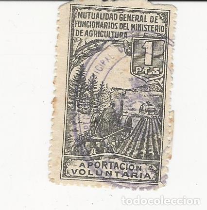 MUTUALIDAD GENERAL DE FUNCIONARIOS DEL MINISTERIO DE AGRICULTURA (Sellos - Material Filatélico - Otros)