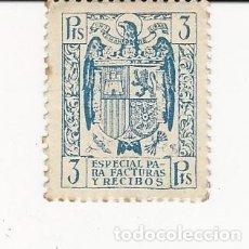 Sellos: FISCALES ESPECIAL PARA FACTURAS Y RECIBOS NUEVO. Lote 183070022