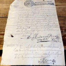 Sellos: PAPEL TIMBRADO FISCAL JOSE NAPOLEON AÑO 1811 SELLO 4º PARA DESPACHOS Y OFICIOS TIMBROLOGIA. Lote 184047111