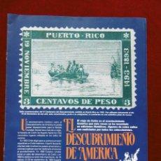 Sellos: DESPLEGABLE TRÍPTICO REVISTA MUY INTERESANTE DESCUBRIMIENTO AMÉRICA EN SELLOS.. Lote 184210693