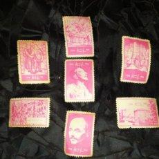 Sellos: LOTE SELLOS ESTAMPAS IV CENTENARIO SAN IGNACIO DE LOYOLA 1556 - 1956 HERACLIO FOURNIER VITOR. Lote 185576232