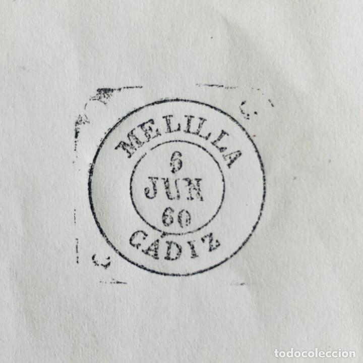 Sellos: MELILLA, CÁDIZ. 1960. FECHADOR CUÑO FILATÉLICO. SELLO TAMPÓN. RARO. - Foto 3 - 186712900