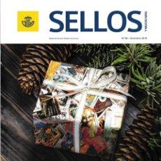 Sellos: REVISTA 'SELLOS Y MUCHO MÁS', Nº 58. DICIEMBRE 2019. ACTUALIDAD FILATÉLICA. NUEVA.. Lote 189089371