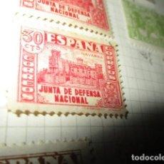 Sellos: FILATELIA 30 CTS JUNTA DE DEFENSA NACIONAL NAVARRA SELLO CORREOS. Lote 190648425