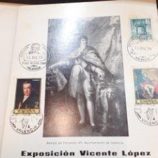 Sellos: SELLOS Y MATASELLOS II CENTENARIO VICENTE LOPEZ. Lote 191624360