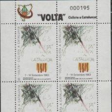 Sellos: LOTE V-SELLOS VIÑETAS CICLISMO VUELTA CATALUÑA. Lote 194195123