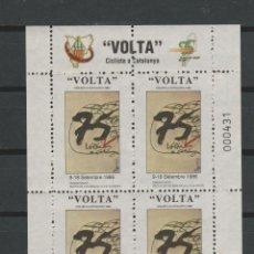 Sellos: LOTE V-SELLOS VIÑETAS CICLISMO VUELTA CATALUÑA. Lote 194195171