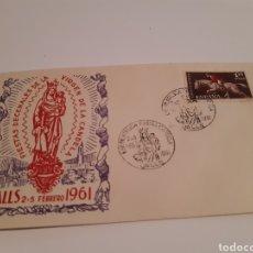 Sellos: VIGEN DE LA CANDELA 1961. Lote 194719043