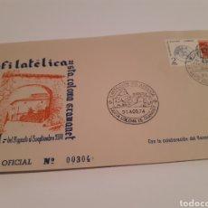 Sellos: EXPOCICION FILATELICA.SANTA COLOMA HRAMANET. Lote 194719642