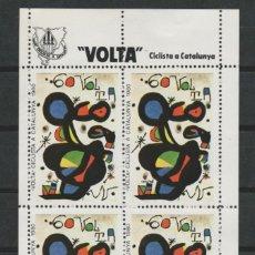 Sellos: LOTE V-SELLOS VIÑETAS CICLISMO VUELTA CATALUÑA. Lote 194894868