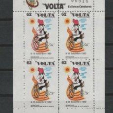 Sellos: LOTE V-SELLOS VIÑETAS CICLISMO VUELTA CATALUÑA. Lote 194894878
