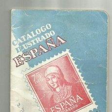 Sellos: CATALOGO ILUSTRADO ESPAÑA - 1952 - SEGUNDA EDICION - RICARDO DE LAMA. Lote 194907756