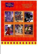 Timbres: SELLOS DE WALT DISNEY NINI PLIGO SELLOS NUEVOS; SAN VICENTE 1996.EL JOROBADO DE NOTRE DAME. Lote 245347185