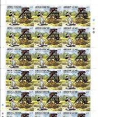 Selos: SELLOS DE WALT DISNEY SERIE CORTA DE 6 PLIEGOS DE 15 SELLOS NUEVOS; SIERRA LEONA 1990. Lote 196497120