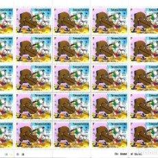 Selos: SELLOS DE WALT DISNEY SERIE CORTA DE 6 PLIEGOS DE 25 SELLOS NUEVOS; SIERRA LEONA 1983. Lote 196497277
