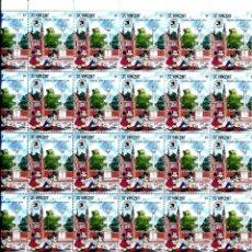 Selos: SELLOS DE WALT DISNEY SERIE CORTA EN 6 PLIEGOS DE 25 SELLOS NUEVOS; SAN VICENTE 1989. Lote 196497558