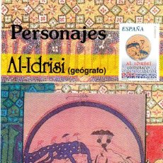 Sellos: ESPAÑA.- FOLLETO DE INFORMACIÓN FILATÉLICA AÑO 2006. Lote 197824182