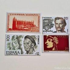 Selos: SELLOS METALICOS VARIOS. Lote 197862457