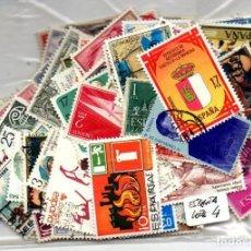 Sellos: ESPAÑA.- LOTE DE 100 SELLOS DIFERENTES, EN USADO. Lote 198040886
