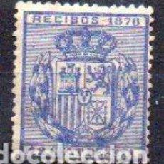 Sellos: ESPAÑA.- SELLO FISCAL AÑO 1878, 12 CÉNTIMOS, EN NUEVO. Lote 198056583
