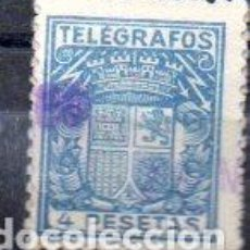 Sellos: ESPAÑA.- TELÉGRAFOS. AÑOS 1932/36, 4 PESETAS, EN USADO. Lote 198101358