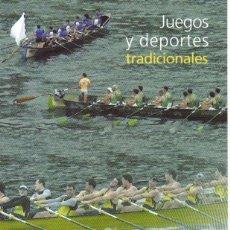 Sellos: ESPAÑA.- FOLLETO DE INFORMACIÓN FILATÉLICA AÑO 2008, EN NUEVO. Lote 198474016