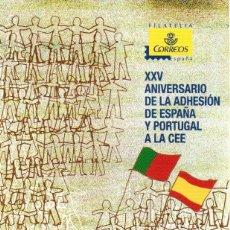 Sellos: ESPAÑA.- FOLLETO DE INFORMACIÓN FILATÉLICA AÑO 2010, EN NUEVO. Lote 198560825