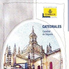 Sellos: ESPAÑA.- FOLLETO DE INFORMACIÓN FILATÉLICA AÑO 2010, EN NUEVO. Lote 198561056