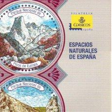 Sellos: ESPAÑA.- FOLLETO DE INFORMACIÓN FILATÉLICA AÑO 2010, EN NUEVO. Lote 198561205