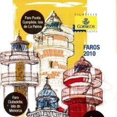 Sellos: ESPAÑA.- FOLLETO DE INFORMACIÓN FILATÉLICA AÑO 2010, EN NUEVO. Lote 198561602