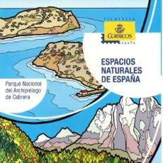 Sellos: ESPAÑA.- FOLLETO DE INFORMACIÓN FILATÉLICA AÑO 2010, EN NUEVO. Lote 198561703