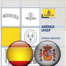 Sellos: ESPAÑA.- FOLLETO DE INFORMACIÓN FILATÉLICA AÑO 2010, EN NUEVO. Lote 198561997