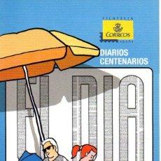 Sellos: ESPAÑA.- FOLLETO DE INFORMACIÓN FILATÉLICA AÑO 2010, EN NUEVO. Lote 198562232