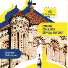 Sellos: ESPAÑA.- FOLLETO DE INFORMACIÓN FILATÉLICA AÑO 2010, EN NUEVO. Lote 198562382