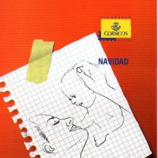Sellos: ESPAÑA.- FOLLETO DE INFORMACIÓN FILATÉLICA AÑO 2010, EN NUEVO. Lote 198562607