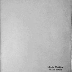 Sellos: LIBRETA FILATÉLICA PARA SELLOS USADOS, CON 50 HOJAS PARA COLOCAR 20 SELLOS POR PÁGINA.. Lote 198564243
