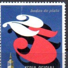 Sellos: VIÑETA CONMEMORATIVA FERIA DE MUESTRAS ZARAGOZA 1965, EN NUEVA. Lote 199426741