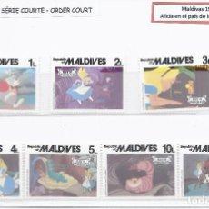 Sellos: SELLOS WALT DISNEY SERIE CORTA. MALDIVAS 1980. Lote 294492348