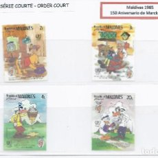 Selos: SELLOS WALT DISNEY SERIE CORTA. MALDIVAS 1985. Lote 203927150