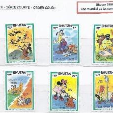 Selos: SELLOS WALT DISNEY SERIE CORTA. BHUTAN 1984. Lote 215643300