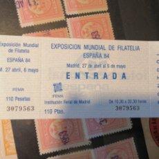 Sellos: MUNDIAL DE FILATELIA ESPAÑA 1984 ENTRADA IFEMA NUEVA. Lote 204191103