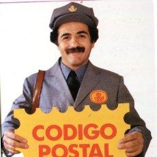 Francobolli: POSTAL CAMPAÑA CORREOS CODIGO POSTAL UN NUMERO CLAVE 48001. Lote 204313040
