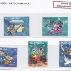 Francobolli: SELLOS WALT DISNEY SERIE CORTA. MALDIVAS 1988. Lote 275120018