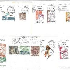Sellos: ESPAÑA LOTE 17 SOBRES DE 1º DE 1986. Lote 205243200