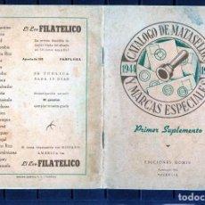 Sellos: CATALOGO DE MATASELLOS Y MARCAS ESPECIALES (1944-1950)-VER FOTOS ADICIONALES-SUPLEMEMTO 1951.. Lote 205476115
